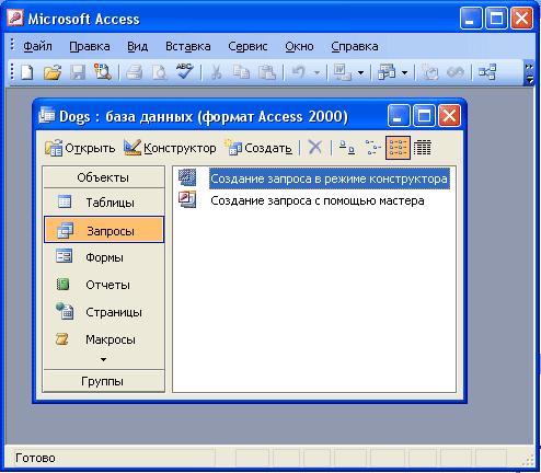 Microsoft access 2010 книга тему учеба университете
